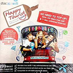 Thailand Mobile Phone Tourist SIM. 7 Days Unlimited 3G Internet. Prepaid. Credit preloaded. Works on arrival.