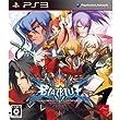 BlazBlue: Chrono Phantasma (Japanese Version) (Region Free) [PlayStation 3]