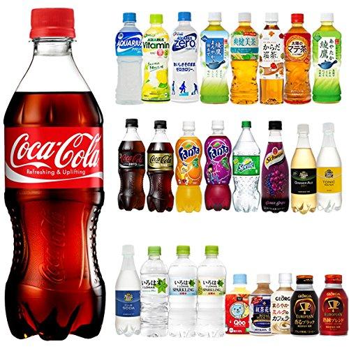 48-coca-cola-e-scegliere-i-vostri-prodotti-preferiti-coca-cola-un-totale-di-2-casi-linee-coca-cola-5
