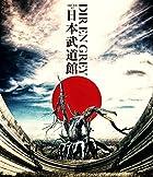 ARCHEATNIPPONBUDOKAN[Blu-ray]