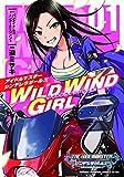 アイドルマスターシンデレラガールズWILD WIND GIRL 01 (少年チャンピオン・コミックスエクストラ)