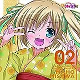 「ロウきゅーぶ!SS」Character Songs 02 三沢真帆(井口裕香)