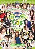 コスパーティ-48通り480分 [DVD]
