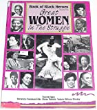 Great Women In the Struggle (Book of Black Heroes, Volume 2) (0590466291) by Toyomi Igus