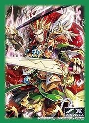 キャラクタースリーブコレクション プラチナグレード Z/X -Zillions of enemy X - 「ニ刀の志 龍膽」