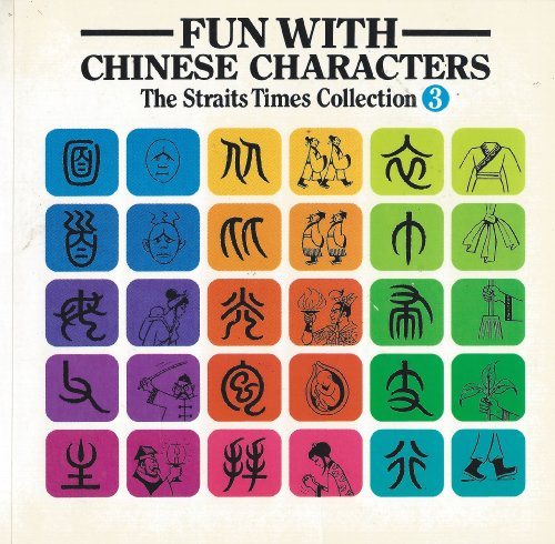 fun-with-chinese-characters-v-3-the-straits-times-collection