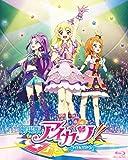 ����ǥ�������! ����� [Blu-ray]