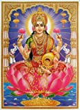 Shree Laxmiji / Goddess Lakshmi / Goddess of Wealth / Laxmi Mata Poster (Size: 30X40 cm Unframed)