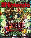 電撃Nintendo (ニンテンドー) 2016年 04月号 [雑誌]