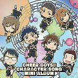TVアニメ『チア男子!!』キャラクターソングミニアルバム