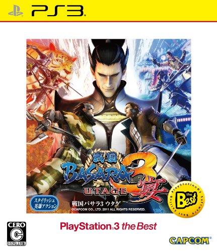 ���ץ��� [PS3] ���BASARA 3 �� PlayStation 3 the Best BLJM-55049 �μ̿�