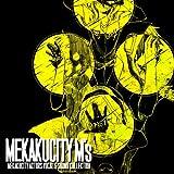 「メカクシティアクターズ」CD4枚組+DVDアルバムが4月リリース