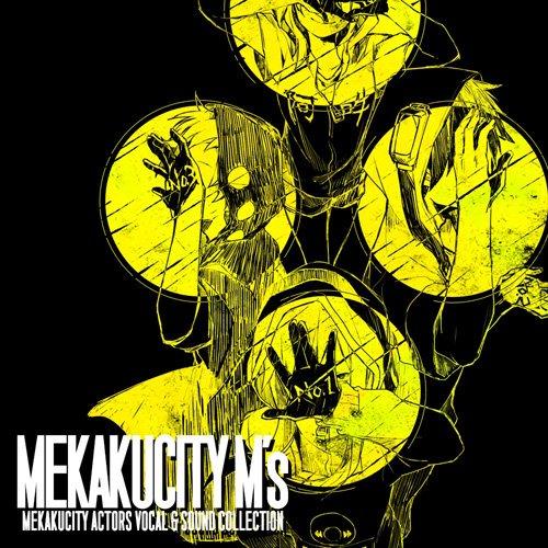 MEKAKUCITY M's COMPLETE BOX~メカクシティアクターズ・ヴォーカル&サウンド コレクション~(完全生産限定盤)(DVD付)