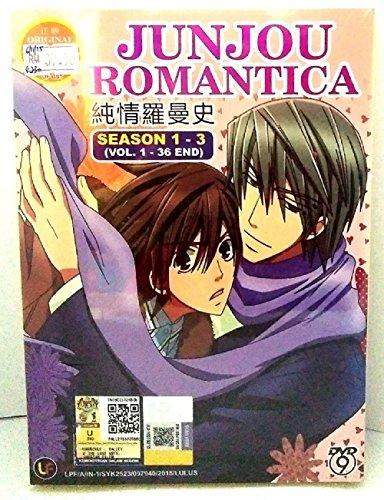 JUNJOU ROMANTICA SEASON 1-3 - COMPLETE TV SERIES DVD BOX ...