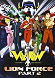Voltron Lion Force: Part 2 (Eight-Disc)