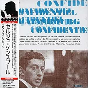 Confidentiel (Mini Lp Sleeve)