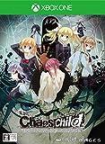 CHAOS;CHILD(限定版) (設定資料集、二枚組サウンドトラックCD 同梱)