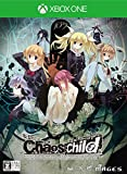 CHAOS;CHILD(限定版) (設定資料集、二枚組サウンドトラックCD 同梱)&Amazon.co.jp限定PC壁紙付(2014年12月17日注文分まで)
