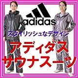 最新のアディダスデザインでお洒落にエクササイズ【アディダス サウナスーツ】 (L, ブラック&ピンク)