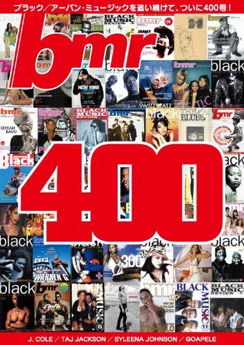 bmr 2011年12月号 大きい表紙画像
