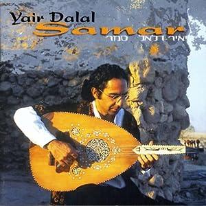 Yair Dalal - Samar - Amazon.com Music