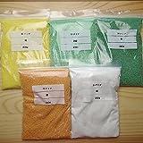 《日本製》カラーサンド Nタイプ(1mm粒) 5色セット 黄×黄緑×緑×橙×白 各200g