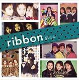 「ribbon」SINGLES コンプリート