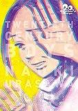 20世紀少年 完全版 6 (ビッグコミックススペシャル)