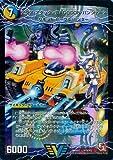 デュエルマスターズ DMX07 【アクア・アタック<BAGOOON・パンツァー>】【ビクトリーカード】 DMX07-V01-VR《咆えろ野性の大作戦》