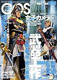 COSMODE (コスモード) 2009年 03月号 [雑誌]