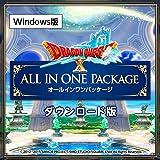 ドラゴンクエストX オールインワンパッケージ(ver.1+ver.2+ver.3)1月7日注文分まで初回封入特典ゲーム内アイテムコード「元気玉10個」+「ふくびき券30個」付 [ダウンロード]