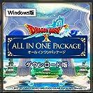 ドラゴンクエストX オールインワンパッケージ(ver.1+ver.2+ver.3)1月7日注文分まで初回封入特典...