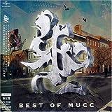 BEST OF MUCC(初回限定盤)