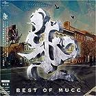 BEST OF MUCC(初回限定盤)()