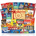 Snack Chips Gift Set Party Box Bundle Care Package 60 Count from Duogreen
