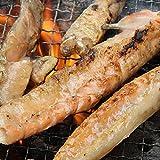 魚屋さん は 食べてた 一番旨いところ 大トロ 銀鮭 ハラス 切り落とし 1kg