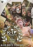 K-1 WORLD GP 2015 ~-55kg級初代王座決定トーナメント~ 201...[DVD]