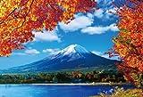 1000ピース 富士と秋晴れの湖畔 71-392