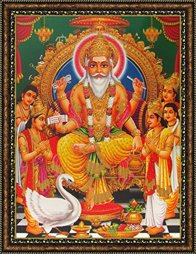 avercart-lord-brahma-vishwakarma-vishvakarman-god-of-craftsmen-and-architects-poster-30x40-cm-with-p