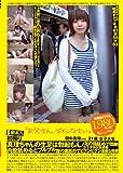 B級素人初撮り「お父さん、ゴメンなさい」 [DVD]