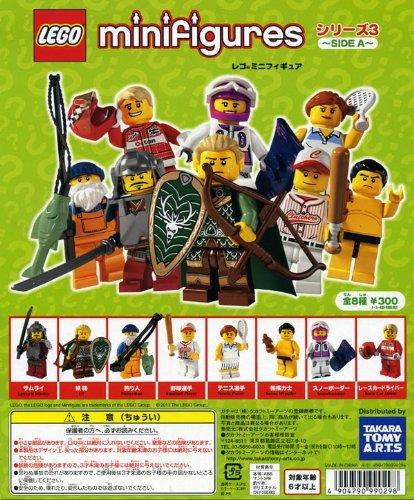レゴ ミニフィギュア シリーズ 3 サイド A 全8種 LEGO 野球選手 全8種 1 サムライ 2 妖精 3 釣り人 4 テニ