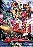 侍戦隊シンケンジャー 第十巻 [DVD]