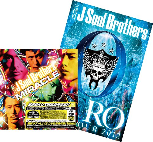 MIRACLE (初回生産限定) (ALBUM+DVD2枚組)