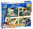 Go Diego Go - 4 in a Box Jigsaw Puzzles