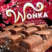 ウォンカチョコレート (ギフト用スペシャルパッケージ限定版)チャーリーとチョコレート工場