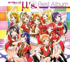 ラブライブ! μ's Best Album Best Live! collection 【Blu-ray Disc付 超豪華盤】 [CD+Blu-ray, Limited Edition]