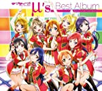 ラブライブ!  μ's Best Album Best Live! collection 【Blu-ray Disc付 超豪華盤】