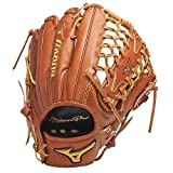 Mizuno GMP700 Pro Limited Edition Baseball Fielder's Mitt by Mizuno