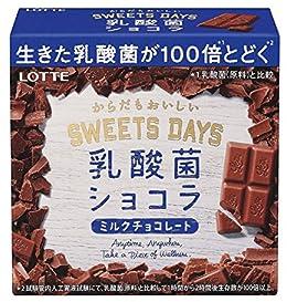 ロッテ スイーツデイズ 乳酸菌ショコラ 56g×10個