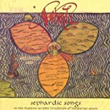 Sephardic Songspar Various Artists